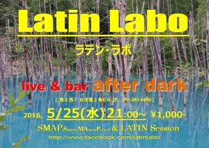 Latin Labo 20160525 at After Dark