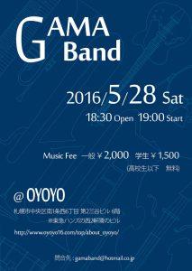 GamaBand at oyoyo 20160528