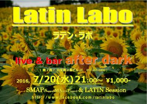 Latin Labo 20160720