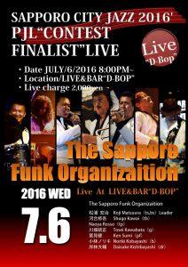 The sapporo funk organization live at D-BOP 2016/7/6