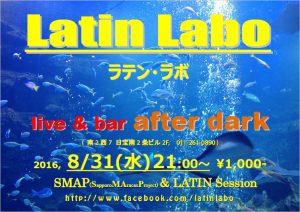 20160831 Latin Labo