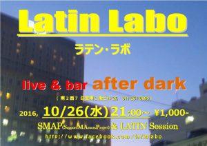 20161026 latin labo
