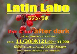 20161130 Latin Labo