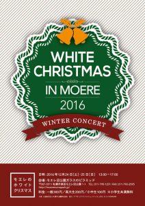 white_christmas-2016_A4-A