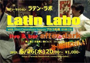 20190626 Latin Labo